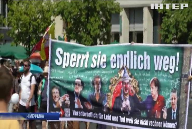 Десятки правоохоронців постраждали під час протестів у Берліні