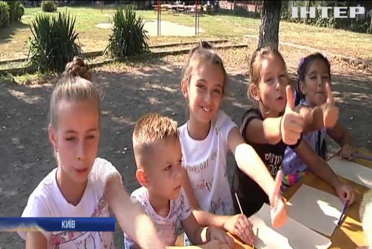 Епідемія коронавірусу: як будуть працювати школи в Україні?