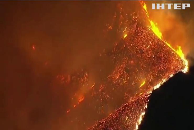 У Каліфорнії не вщухають масштабні пожежі