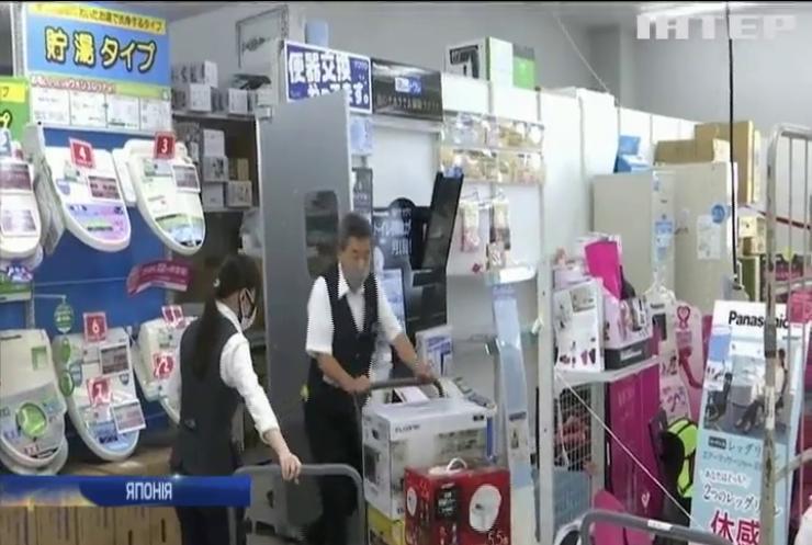Робота до 80 років: японська компанія запрошує на роботу пенсіонерів
