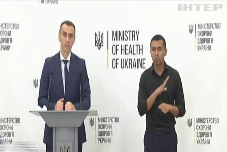 Коронавірус завдасть удару по Україні разом із грипом та ГРВІ - Ляшко
