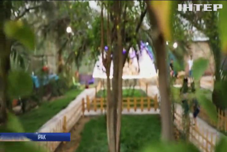 В Іраку перетворили сміттєзвалище на парк відпочинку