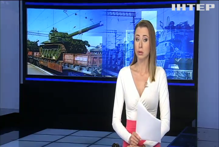 Росія продовжує постачати зброю на окупований Донбас - розвідка