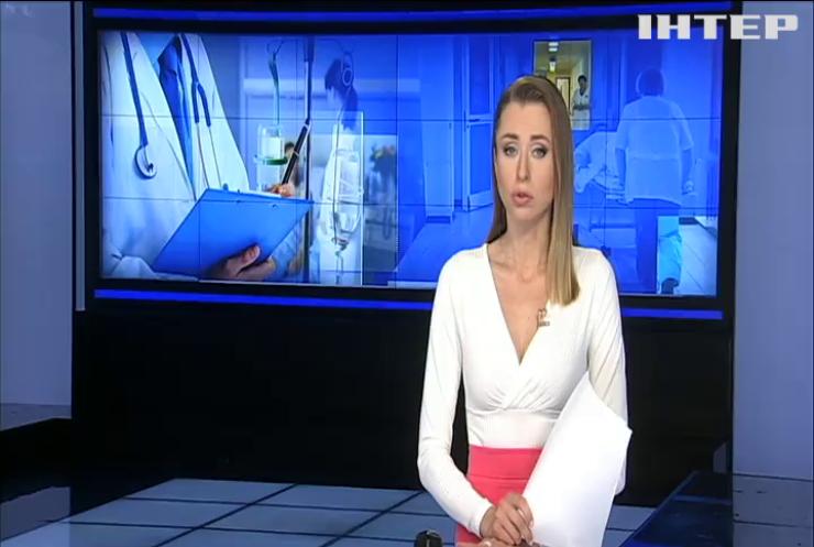 Кількість інфікованих на коронавірус українців знову зростає
