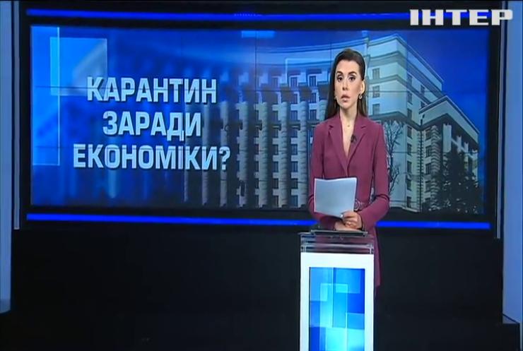 Адаптивний карантин має врятувати економіку України - Денис Шмигаль