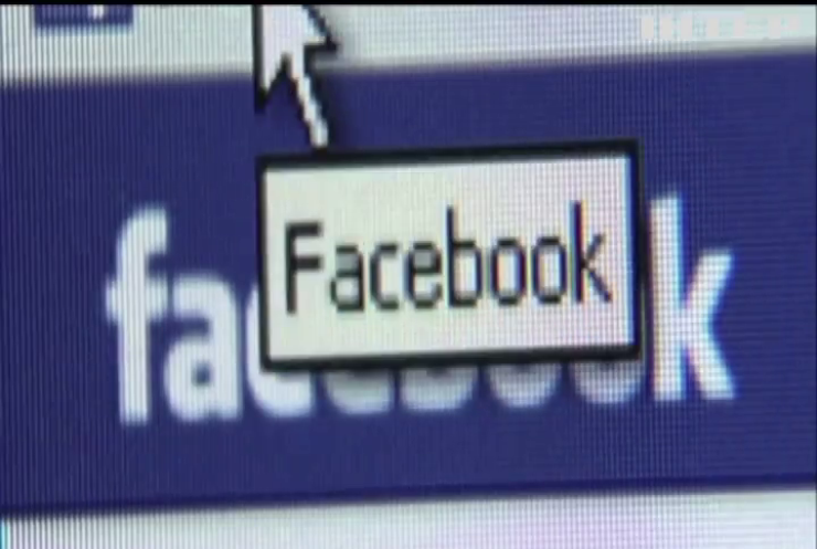 Facebook уперше в історії видалив допис Дональда Трампа