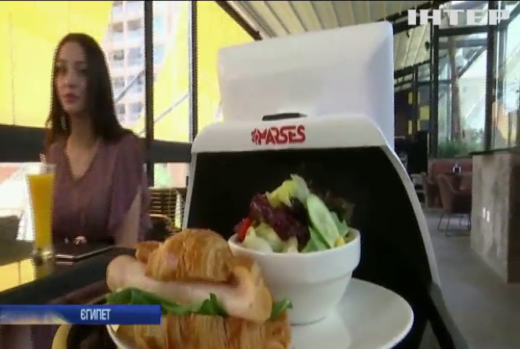 У ресторан Каїра влаштувався робот
