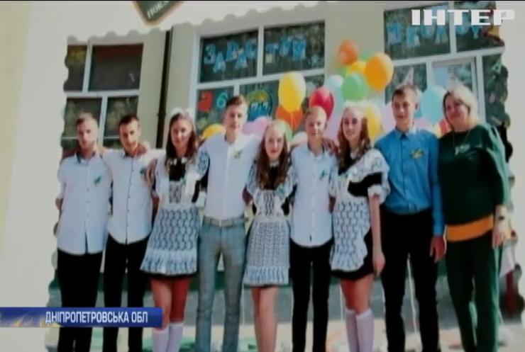 Чому випускники Дніпропетровщини опинилися на лікарняному ліжку