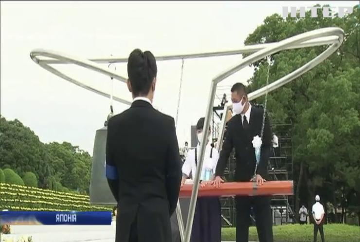 У японській Хіросімі вшанували пам'ять загиблих