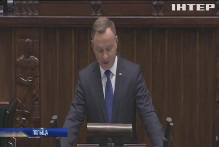 Анджей Дуда розпочав другий термін на посаді президента Польщі