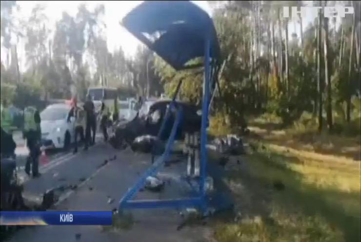 У Києві в страшній аварії загинули люди