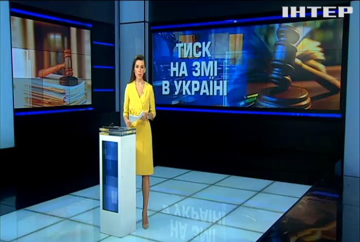 """Суд відмовив СБУ та прокуратурі арештувати майно і корпоративні права телеканалу """"112 Україна"""""""