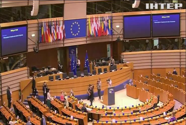 ЄС надасть Лівану 33 млн євро на подолання наслідків вибуху у Бейруті