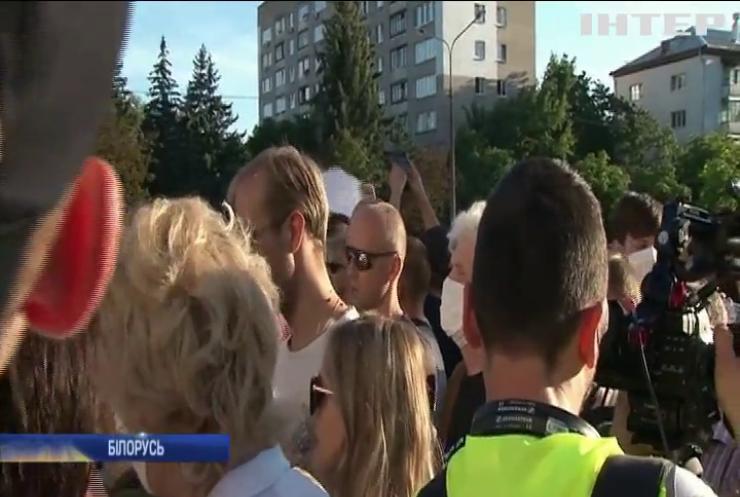 У Мінську тисячі людей зібралися на підтримку опозиційної кандидатки на посаду президента Білорусі Світлани Тихановської