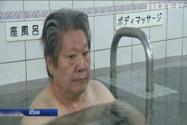 Як власники банного бізнесу у Японії борються за відвідувачів