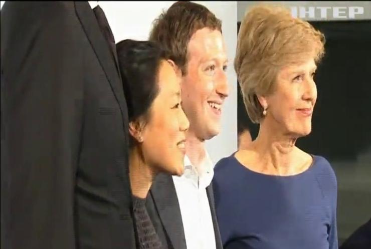 Статки власника Facebook Марка Цукерберга рекордно зросли