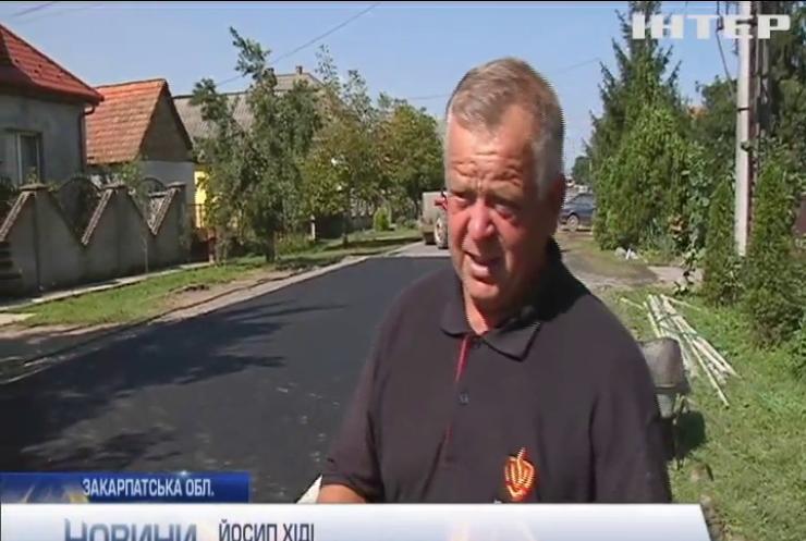 Закарпатські селяни завершили будівництво саморобної дороги