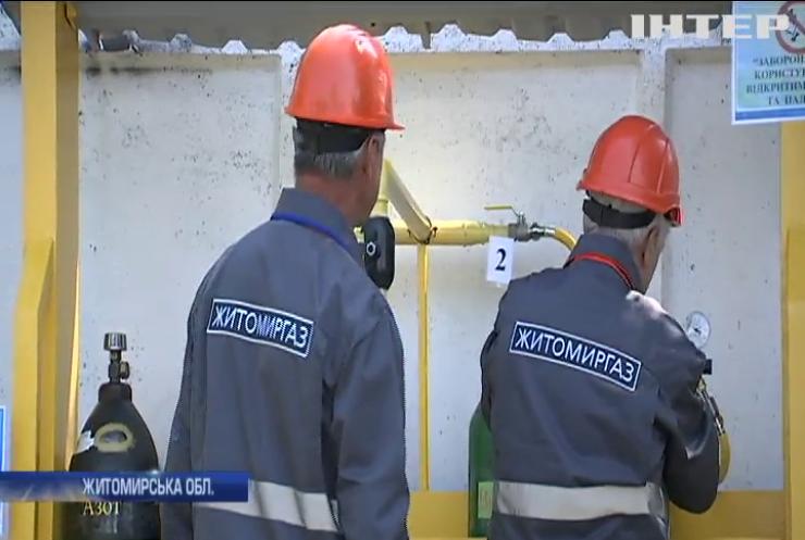 Унікальні дослідження: на Житомирщині провели масштабні випробування газових мереж