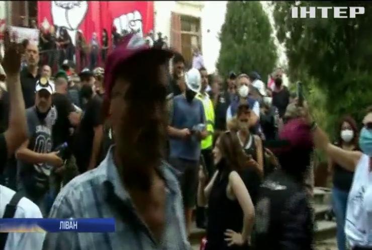 У Лівані протестувальники захопили Міністерство закордонних справ