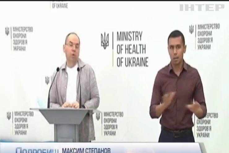 Коронавірус в Україні: за добу померли 18 людей