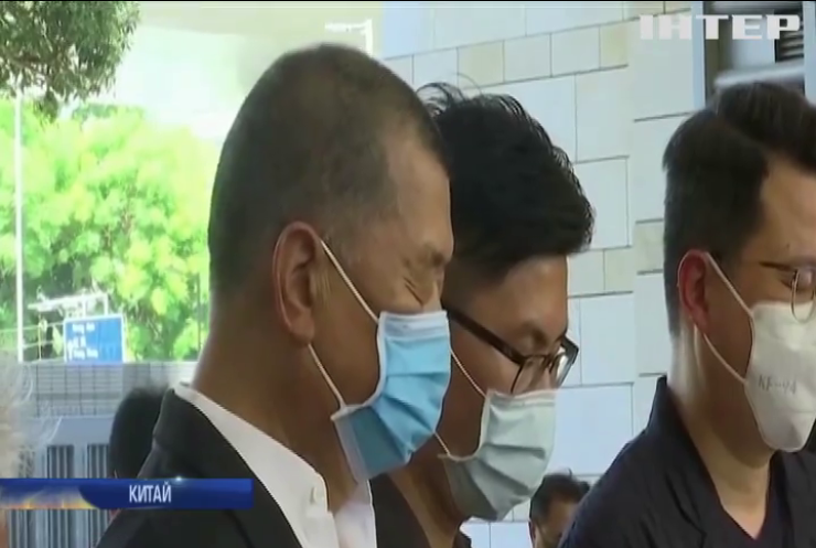 Чому у Гонконзі заарештували опозиційного медіа-магната