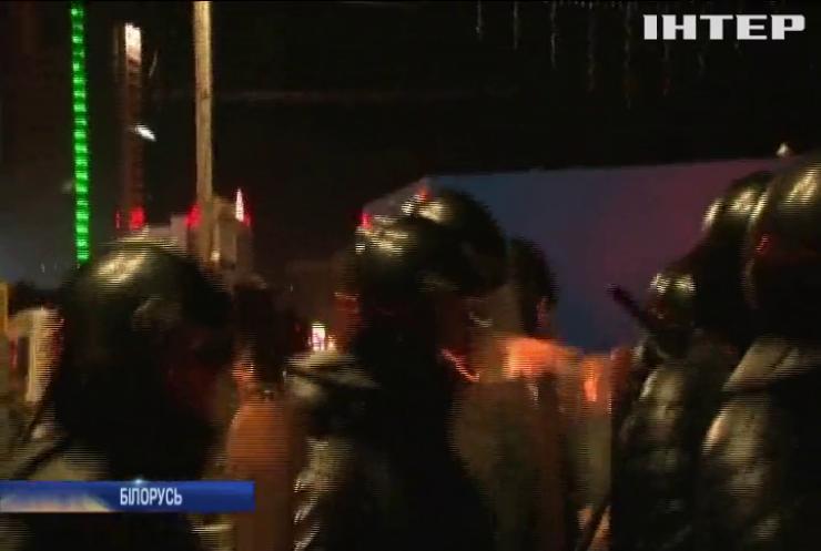 Як минула буремна ніч після виборів у Білорусі