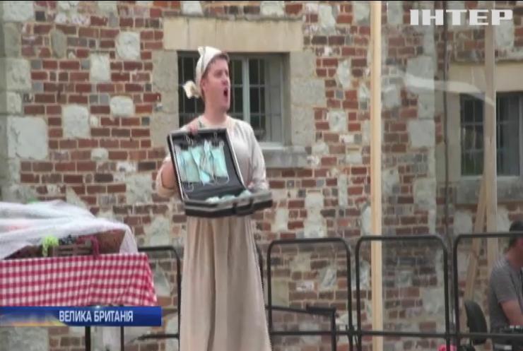 Британські оперні співаки вийшли співати на вулицю
