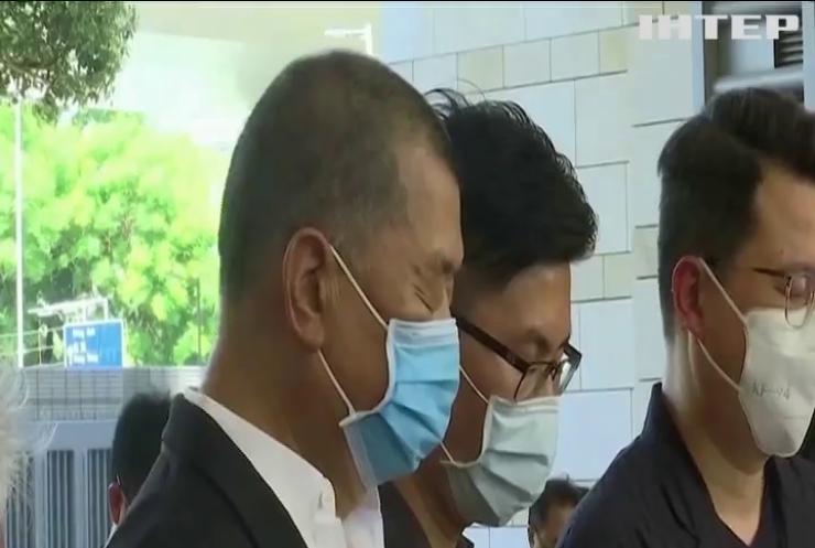 Мільйонера з Гонконгу арештувала китайська поліція
