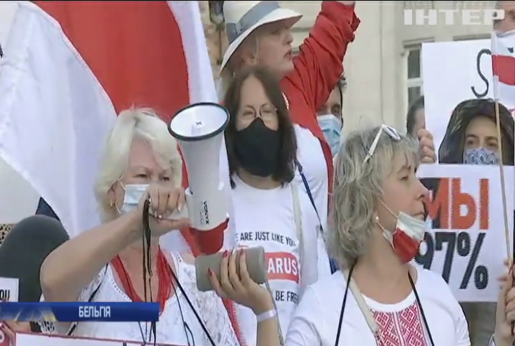 """""""Де ти, Європо?"""": білоруська діаспора влаштувала демонстрацію у Брюсселі"""