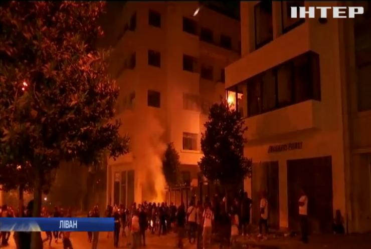 Уряд Лівану склав повноваження
