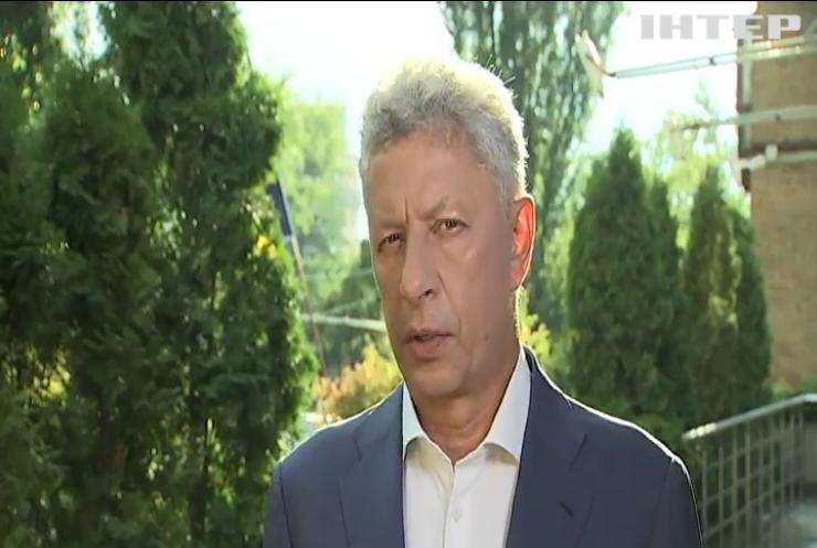 Юрій Бойко пояснив, чому Україна виявилася неготовою до спалаху коронавірусу