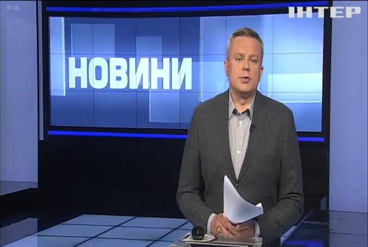 Посольство України намагається з'ясувати долю затриманих у Мінську журналістів