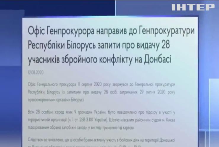 """Україна вимагає від Білорусі видати 28 бойовиків з угруповання """"Вагнер"""""""