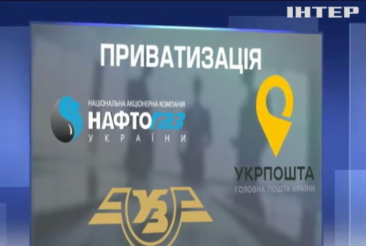 Приватизація об'єктів державної власності: Сергій Каплін розкритикував дії влади