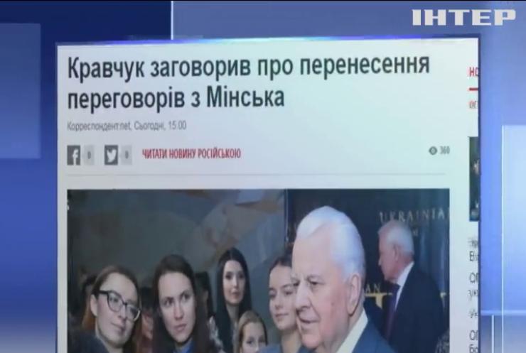 Чи вплинуть на плани ТКГ події в Мінську