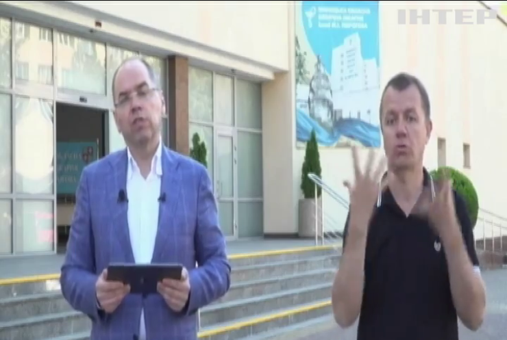 Коронавірус в Україні поставив черговий антирекорд