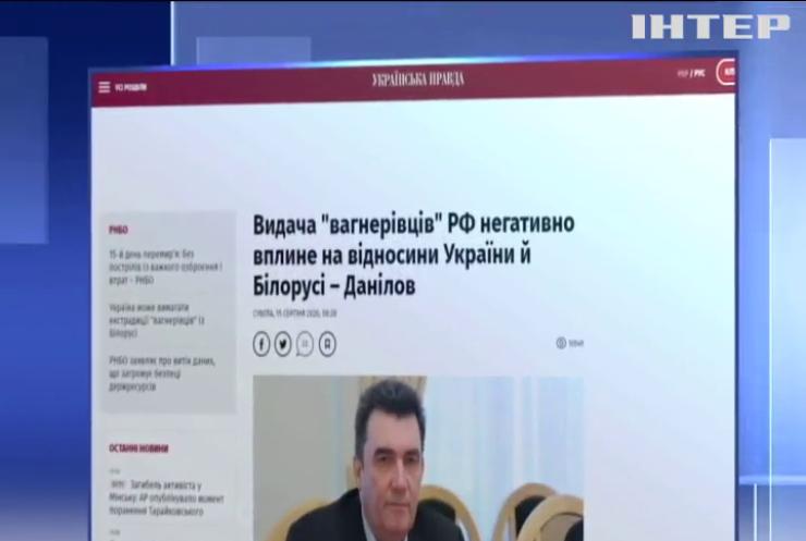 """Україна жорстко відреагувала на видачу """"вагнерівців"""" Росії"""