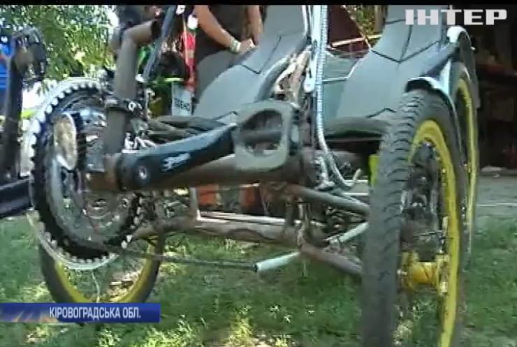 Винахідники велосипедів зібралися у таборі на Кіровоградщині