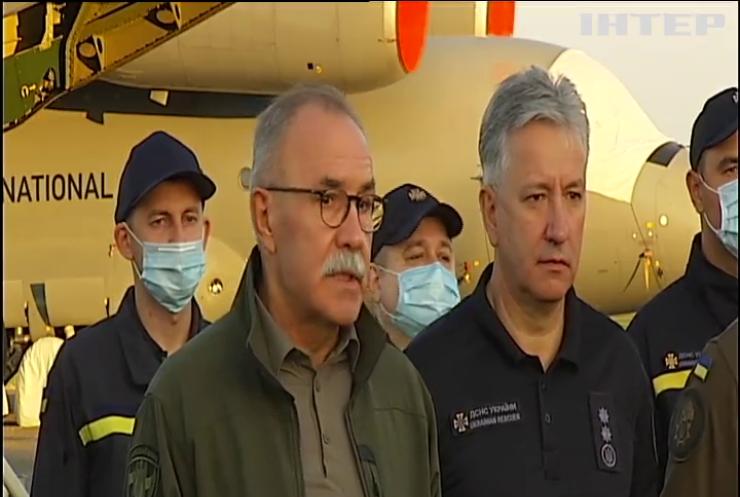 Україна відправила до Бейруту літак із ліками та борошном