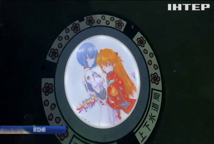 """В Японії прикрасили вулиці """"анімешними"""" малюнками"""