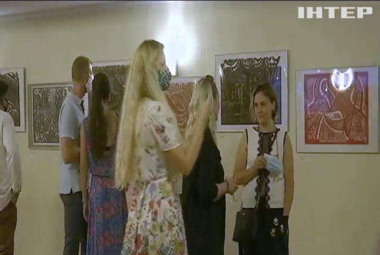 У Брюсселі до Дня Незалежності відкрили виставку українських витинанок