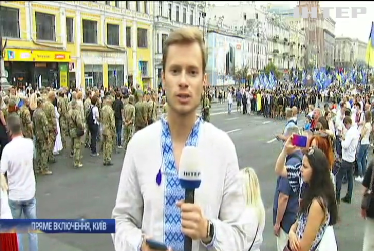 Ветерани АТО почесним маршем вшанували пам'ять полеглих на Донбасі захисників України