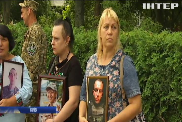 День Незалежності України: як відбуваються урочистості в умовах карантину