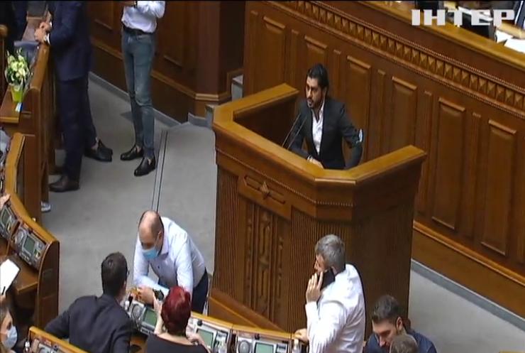 Верховна Рада підвищила мінімальну зарплату до 5 тисяч гривень