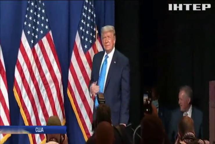 Дональда Трампа офіційно висунули кандидатом у президенти