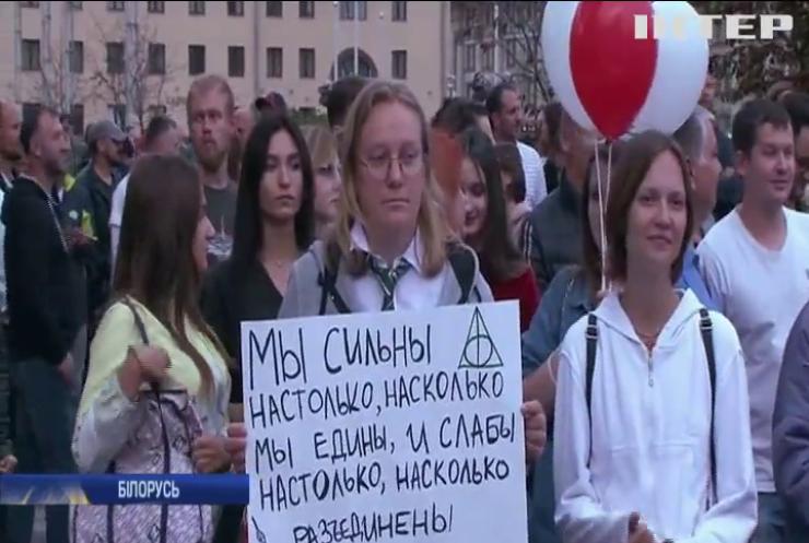 Білоруська опозиція ланцюгом єдності оперезала Червоний костел у Мінську