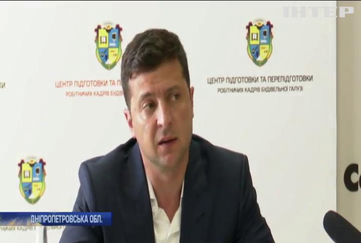 Відродження промисловості є головним пріоритетом розвитку України - Володимир Зеленський