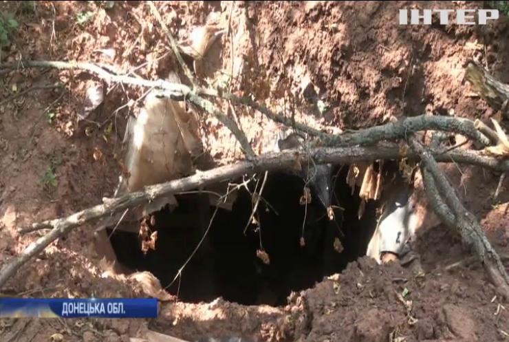 На Світлодарській дузі окупанти застосували протипіхотні міни російського виробництва