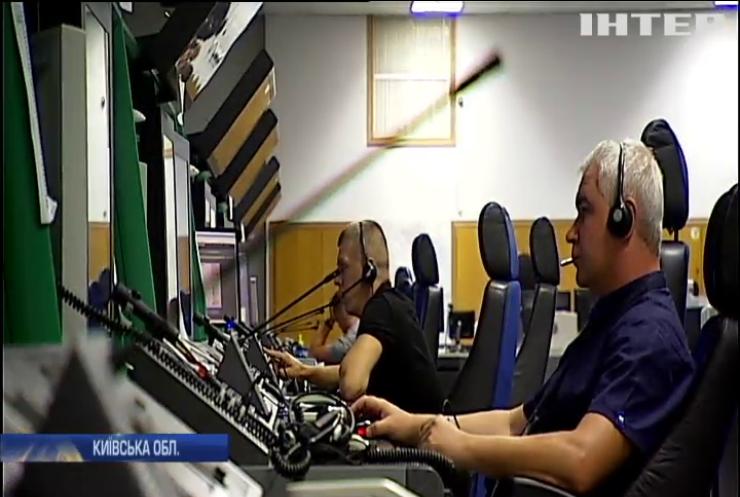 Господарі неба: українські авіадиспетчери розкрили секрети своєї професії