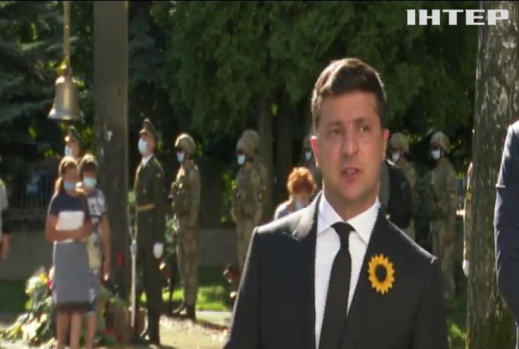 Володимир Зеленський вшанував пам'ять загиблих захисників України